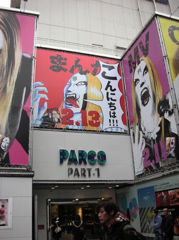 manga-konnichiwa1.jpg