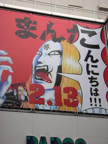 manga-konnichiwa2.jpg
